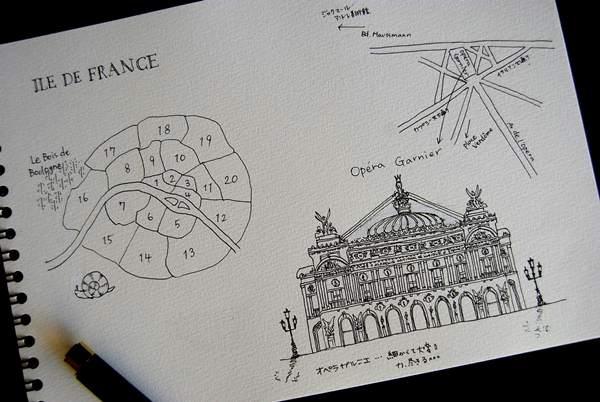 パリ1日目-本当の姿と懐の広さと・・・_b0165872_20535667.jpg