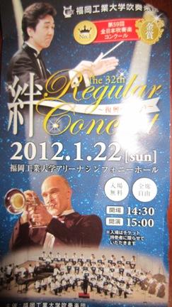 コンサートに行ってきました♪_b0214473_1922107.jpg