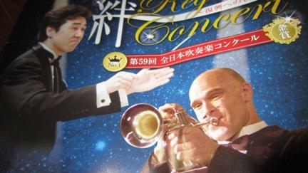 コンサートに行ってきました♪_b0214473_19385259.jpg