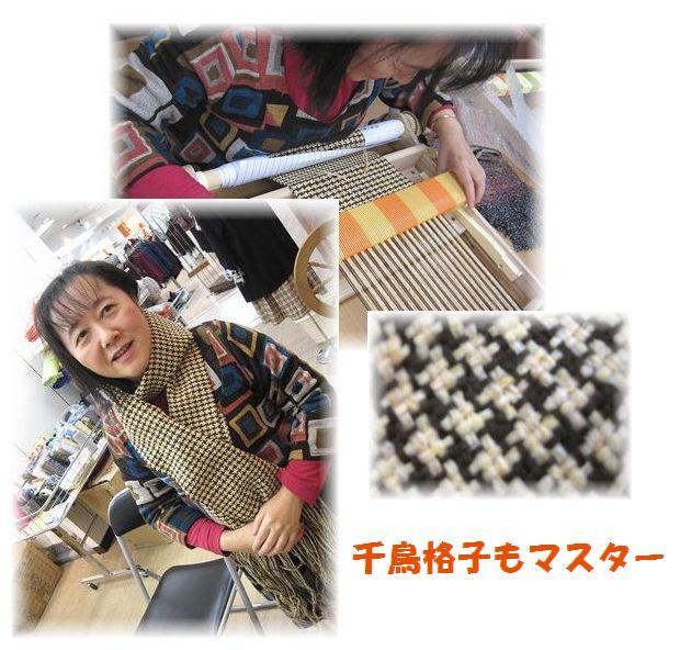 c0221884_2123542.jpg
