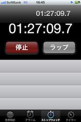 熊本城マラソンへの道 コース一部試走Part3_c0052304_6104883.png