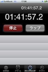 熊本城マラソンへの道 コース一部試走Part3_c0052304_6174367.png