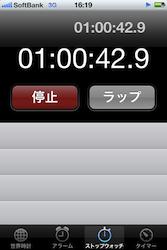 熊本城マラソンへの道 コース一部試走Part3_c0052304_672350.png