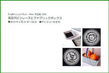 f0136308_130561.jpg