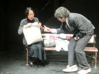 ■1/15(日)~劇団400の新たな可能性_a0137810_10532918.jpg