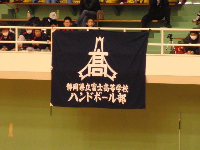 県高校新人ハンドボール大会で富士高男子が16年ぶりに優勝!_f0141310_7204188.jpg