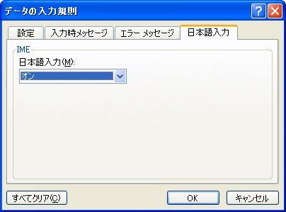 d0048312_19515252.jpg