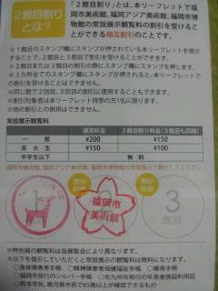 b0115215_1757123.jpg