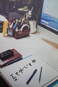 相談会とチャンネルvol.4_d0105615_2017194.jpg
