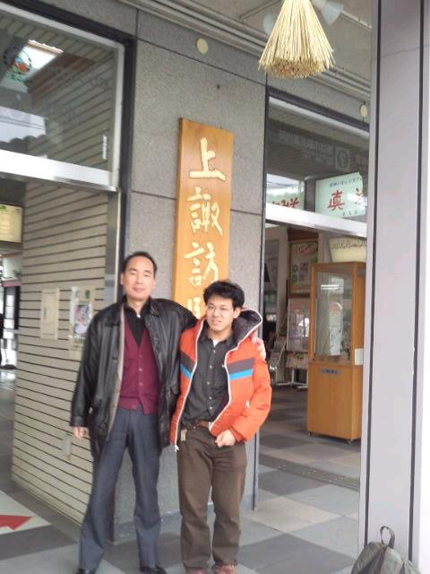 1月22日(日)上諏訪へ_d0155415_1745025.jpg