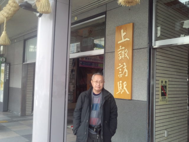 1月22日(日)上諏訪へ_d0155415_1745030.jpg