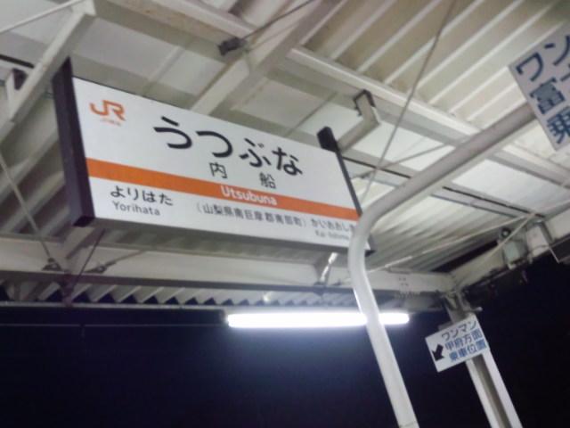 1月22日(日)上諏訪へ_d0155415_1745040.jpg