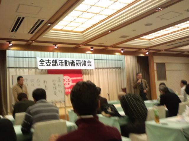 1月22日(日)&23日(月)動労千葉全支部活動者研修会_d0155415_179106.jpg