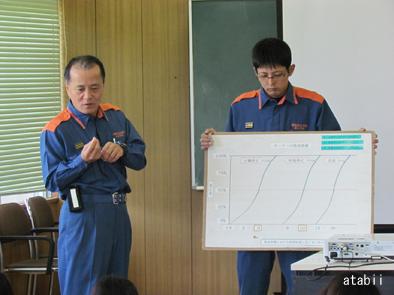 辺土名高校環境科野外授業⑫_f0121321_948797.jpg