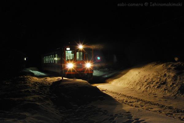 凍てつく夜を走る_f0164826_21433330.jpg