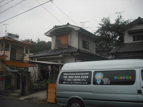 廿日市市   S様邸 和室改装工事_d0125228_638595.jpg