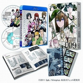 「シュタインズ・ゲート」Blu-ray&DVD Vol.9リリース情報 _e0025035_13405260.jpg