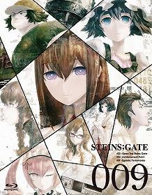 「シュタインズ・ゲート」Blu-ray&DVD Vol.9リリース情報 _e0025035_1340841.jpg