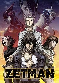 「ZETMAN」TVアニメ化記念イベントを2/17に原宿・ニコニコ本社で開催決定 _e0025035_13553853.jpg
