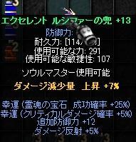 c0143238_23455951.jpg
