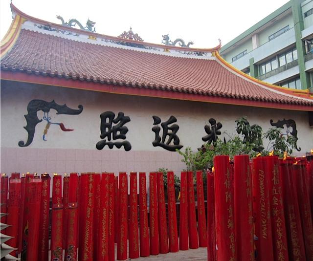 Gong Xi Fat Cai !_d0106242_22122640.jpg