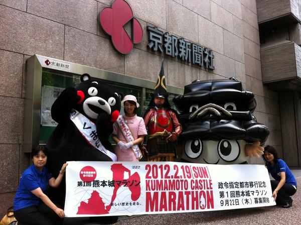 マラソンで大切なのはウオーミングアップとクールダウン_b0102247_2236671.jpg