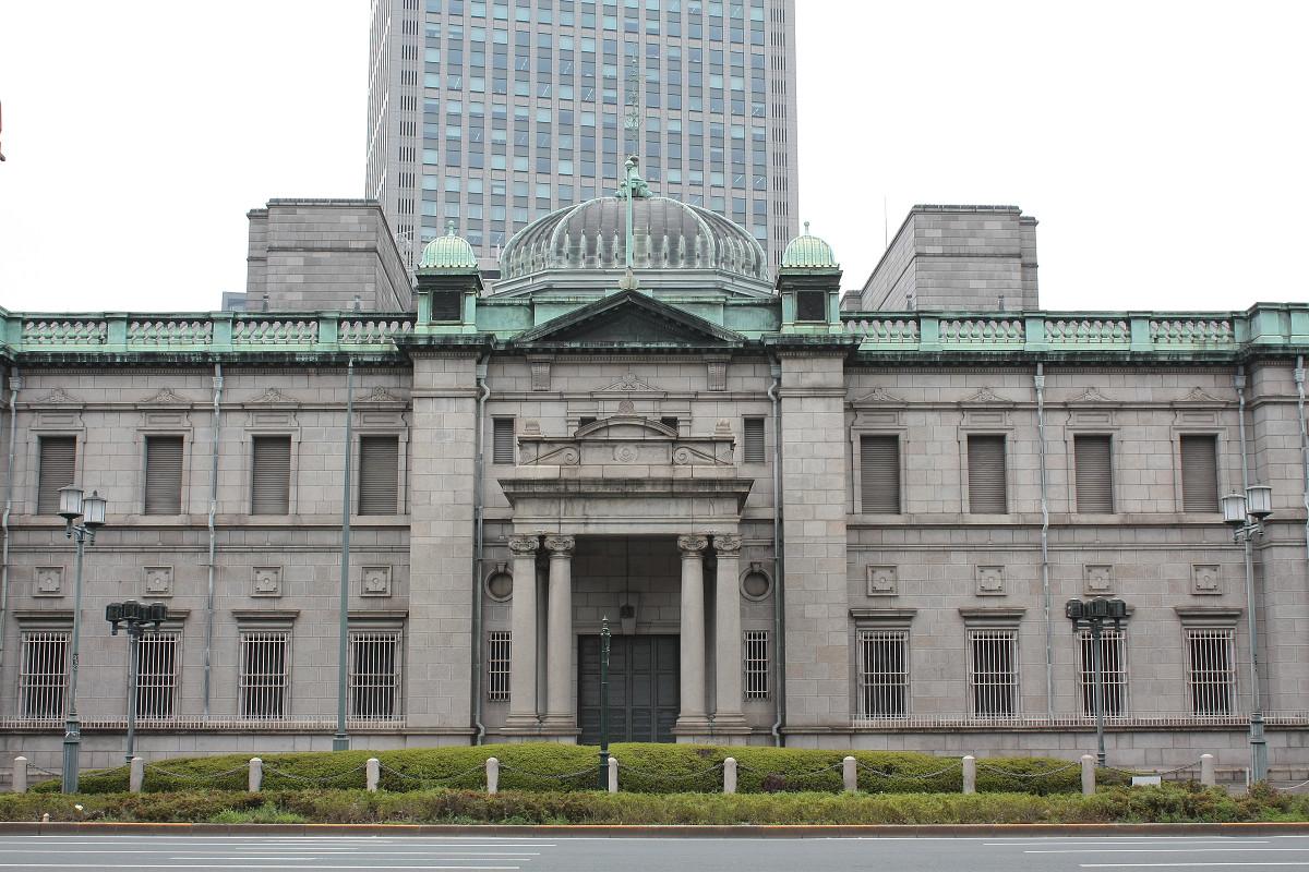大阪・日本銀行大阪支店旧館