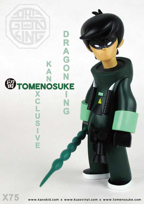 Dragon King Green Hornet by kaNO_e0118156_18213830.jpg