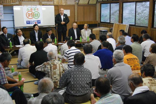 2011.9.17. ふるさと対話集会_a0255967_1315843.jpg