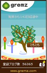 f0157268_0374152.jpg