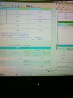 f0238070_16325043.jpg