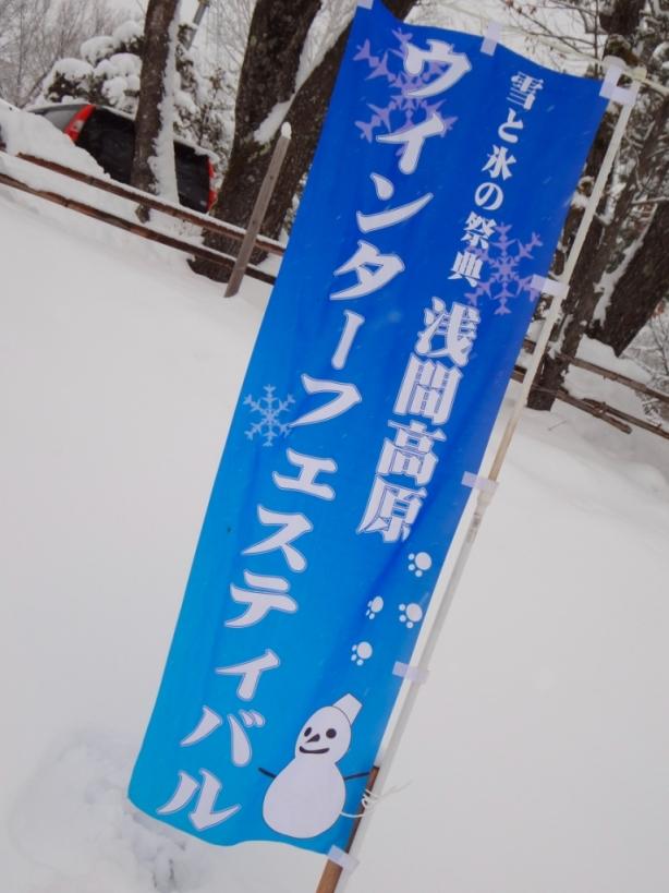 雪の作業_f0180878_20361470.jpg