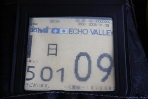 f0120980_085527.jpg