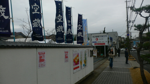 「浜福鶴」初絞りの会へ出向くの巻。_c0061686_6274266.jpg