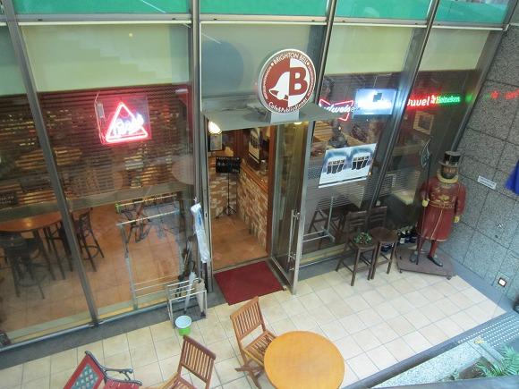 Brighton Bell(ブライトンベル)本町通り店 / ふわとろオムライス_e0209787_10221667.jpg