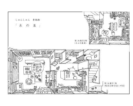 しゅんしゅん展_b0205288_17201047.jpg