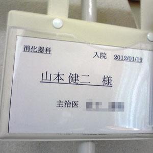 大腸ポリープ_e0222801_15431579.jpg