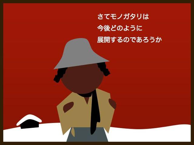 b0232704_08472.jpg