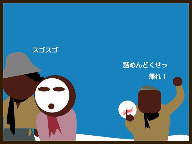 b0232704_085199.jpg
