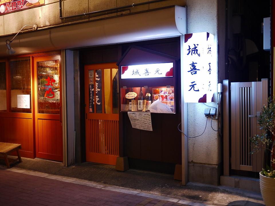 いつもの突然は、JAPANのみ_e0252304_17362868.jpg