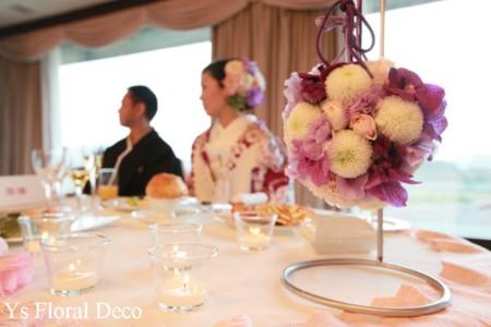 和装ボールブーケ 紫色のお着物に_b0113510_14562210.jpg