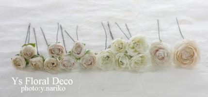 ころんとしたお花のティアドロップブーケ ウェスティンホテルのおふたりに_b0113510_1533474.jpg