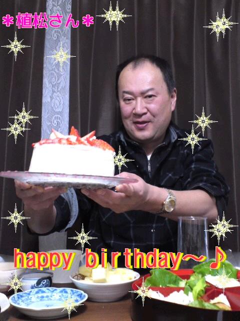 happy birthday\(^ー^)/_f0138311_2326201.jpg