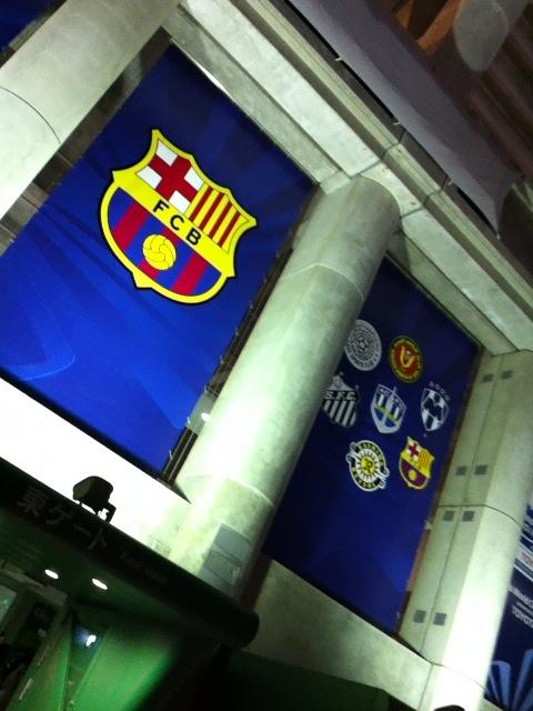 FIFA CLUB WORLD CUP 2011 弾丸ツアー_f0041113_1830264.jpg