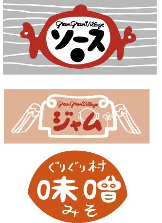 newデザイン☆_a0125419_12202049.jpg