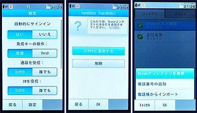 b0237119_1045746.jpg