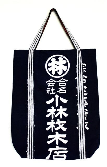 今晩22時に「前掛けトートバッグ」コレクションアップしま〜す!_f0170519_1321999.jpg