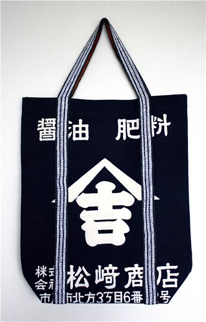 今晩22時に「前掛けトートバッグ」コレクションアップしま〜す!_f0170519_134965.jpg