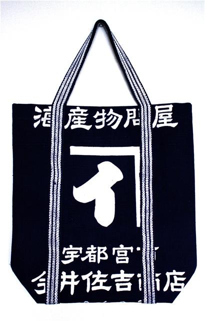 今晩22時に「前掛けトートバッグ」コレクションアップしま〜す!_f0170519_135464.jpg