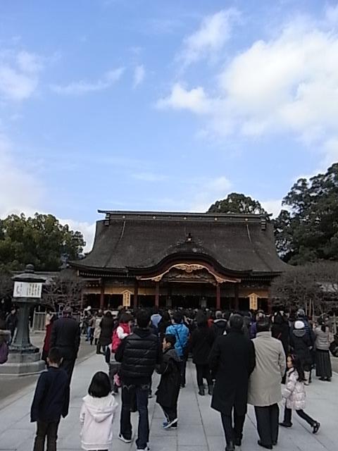 九州に行ってきました。_b0238420_2226281.jpg